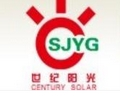 世纪阳光垃圾处理器