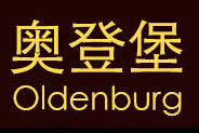 奥登堡酒庄