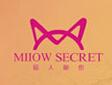 猫人秘密内衣