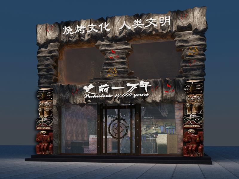 北京日坛店