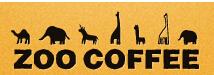 zoo咖啡