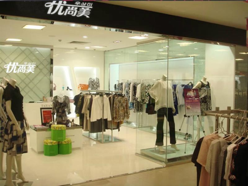 品牌女装加盟店