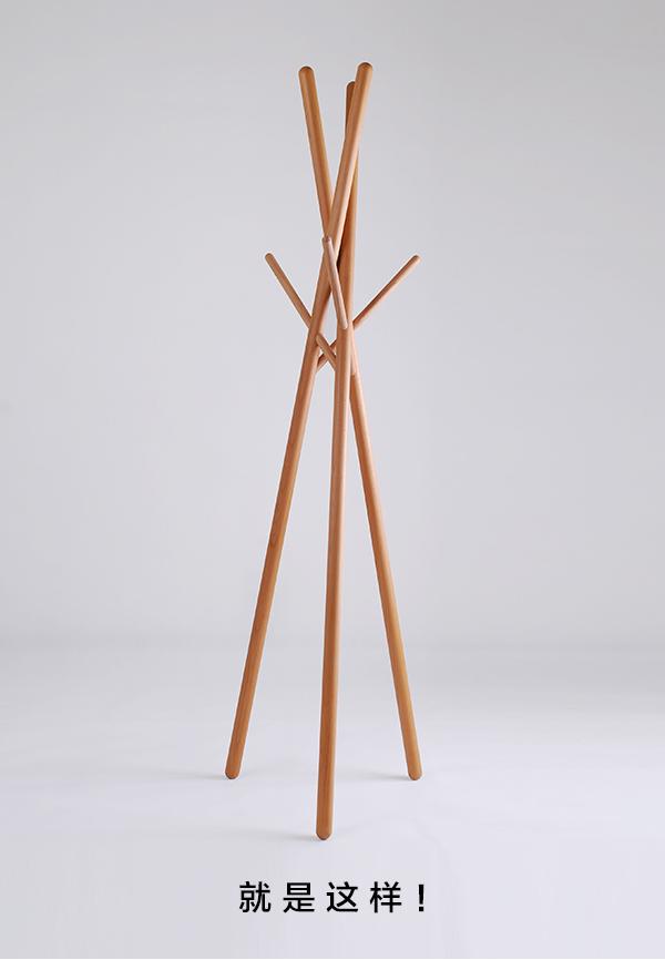 自然木头衣架设计