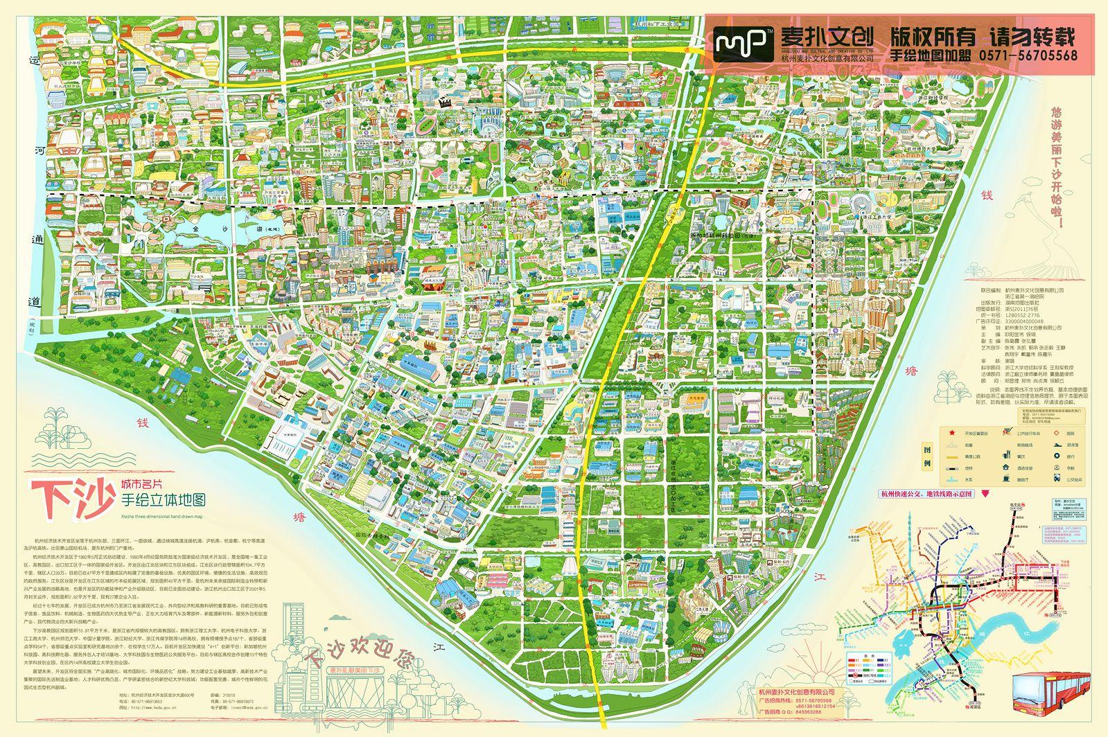 城市中心广场平面图手绘