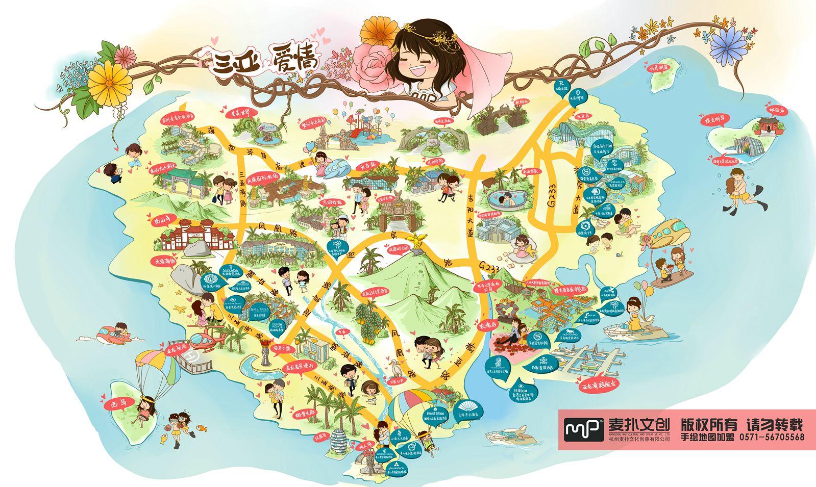 麦扑手绘地图加盟