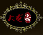 大龙火锅加盟