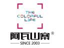 阿瓦山寨品牌logo