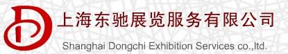 上海展会,食品展会
