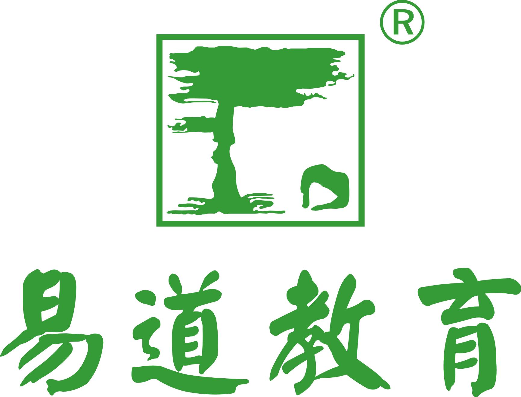 易道教育加盟