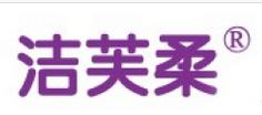 洁芙柔(jifro)
