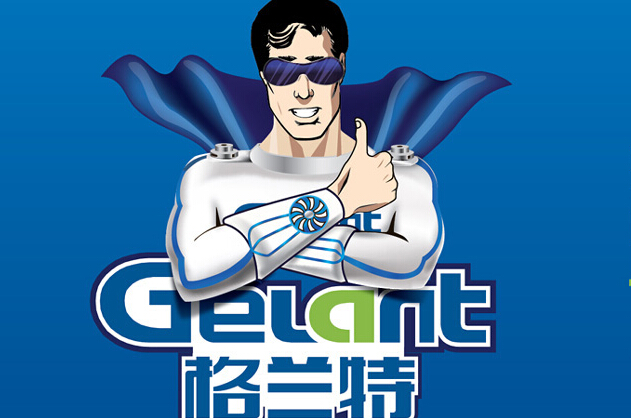 格蘭特電動晾衣架