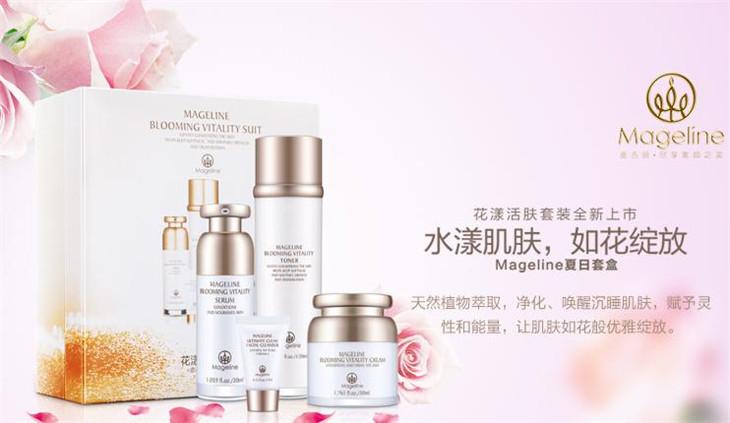 麦吉丽化妆品化妆品品牌图库展示—全球加盟网