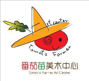 番茄苗美术中心