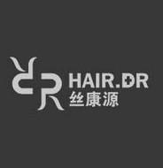 丝康源养发馆