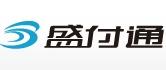 上海盛付通电子支付服务有限公司
