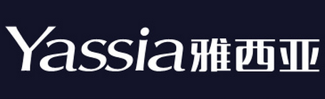 雅西亚家纺加盟