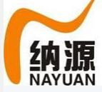 纳源自动售货机(上海)有限公司