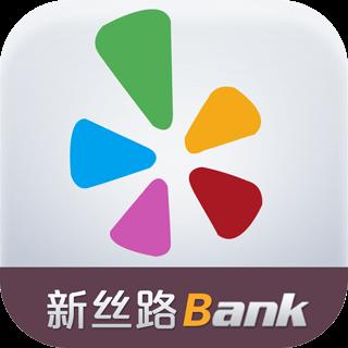 新丝路Bank