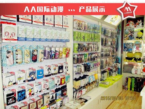 AA国际动漫产品图片 AA国际动漫店铺装修图片