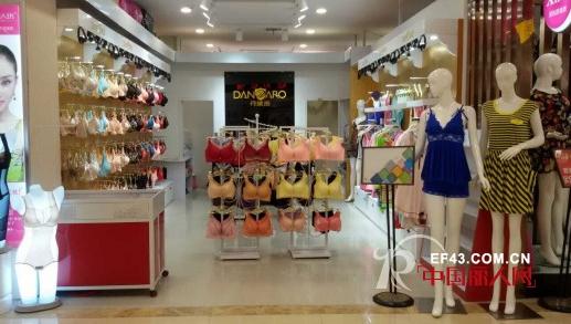 湖南长沙高桥分店