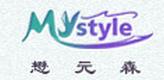mystyle家纺