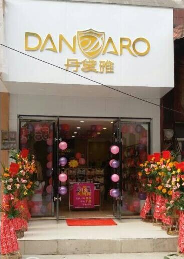 湖南龙山店