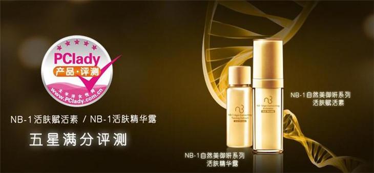 思妍自然美化妆品加盟
