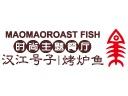 ufo烤鱼
