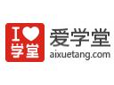 愛學堂品牌logo