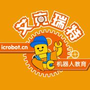 艾克瑞特机器人教育