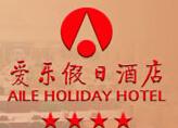爱乐假日酒店