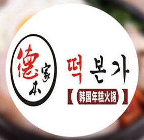 德本家韓國年糕火鍋