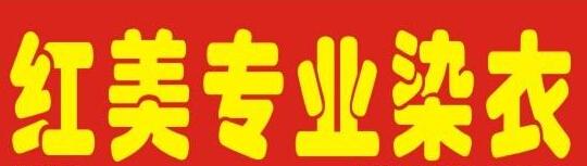 网红美食排行榜_长沙网红美食排行榜_常州网红美食排行榜