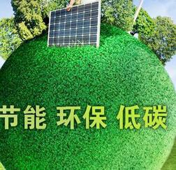 鸡泽正义太阳能空调