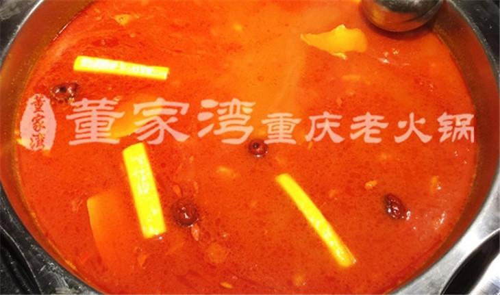 董家湾火锅加盟