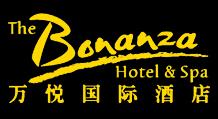 万悦国际酒店