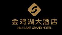 金鸡湖酒店