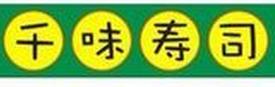 千味寿司加盟