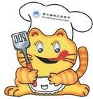 小饞貓烤肉拌飯