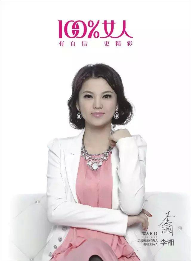 深圳内衣品牌加盟女人100品牌