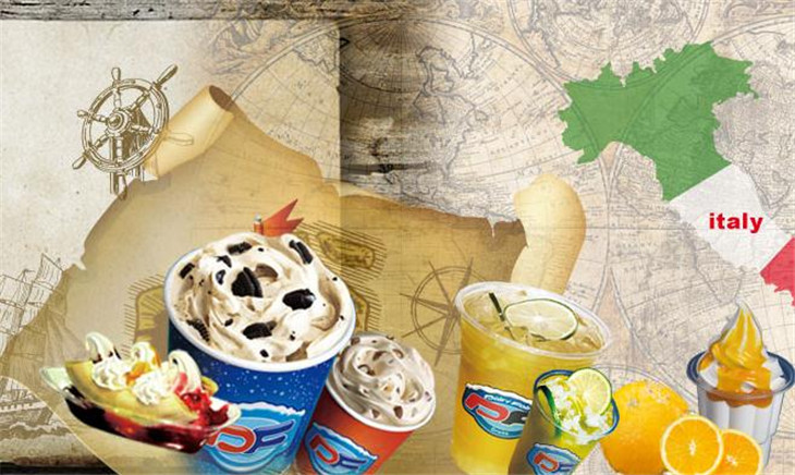 迪孚冰淇淋加盟