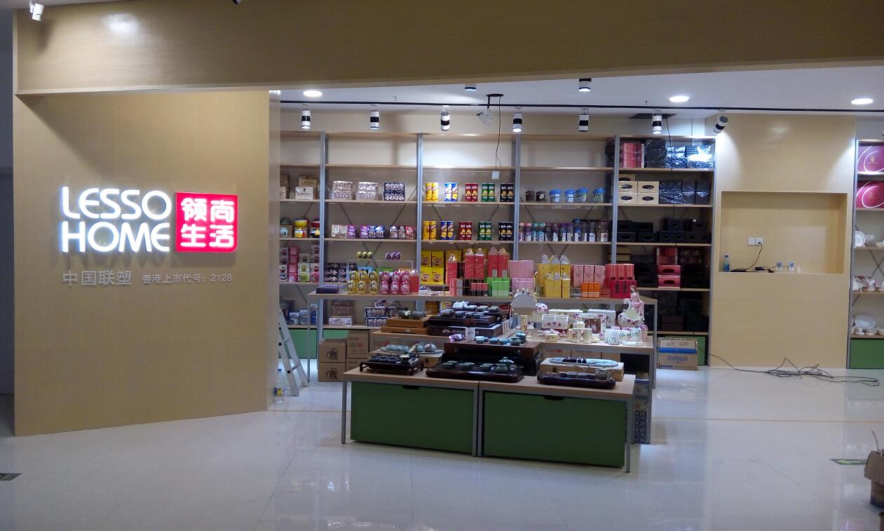 山东枣庄店
