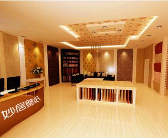 妙居壁紙產品圖片_妙居壁紙店鋪裝修圖片-全球加盟網