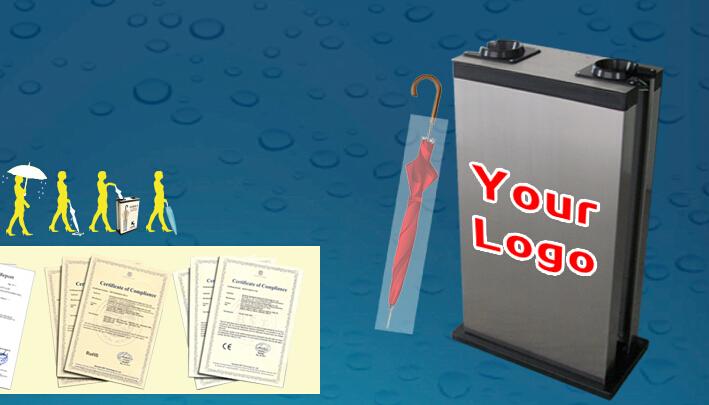 湿伞包装机