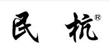 民杭智能炒菜機