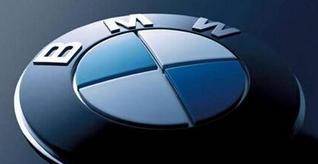 宝马 BMW汽车用品