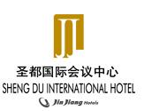 圣都国际酒店