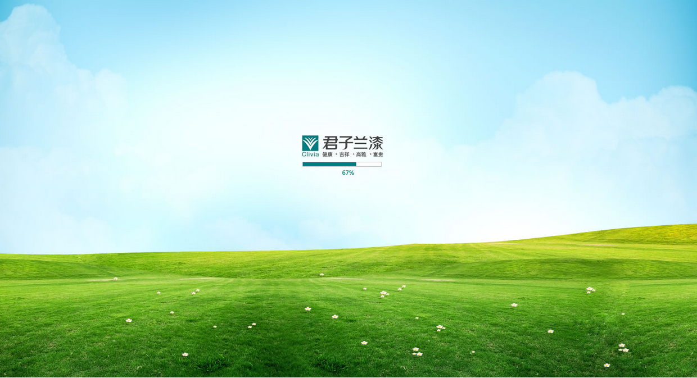 君子兰集团始建于1994年,设立于中国涂料之都顺德。经过二十年来的不断进取,君子兰品牌走出顺德,走向中国,经销网络遍布全国各地,成为一家集木器涂料研发、生产、销售于一体的现代化高新技术企业集团。现集团全资控股鹤山市君子兰涂料有限公司、君子兰化工(上海)有限公司、成都君子兰涂料有限公司、君子兰涂料(天津)有限公司、徐州君子兰涂料有限公司,是我国最大的民族涂料企业之一。君子兰集团自成立以来,就以确保客户满意为目标,坚定不移的为客户提供稳定优质的产品及专业全面的服务。旗下各子公司都已通过ISO9001质量体