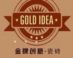 金牌创意瓷砖