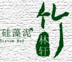 竹林轩硅藻泥